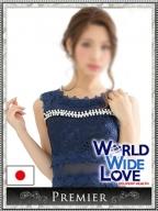 馨:WORLD WIDE LOVE 神戸(神戸・三宮高級デリヘル)