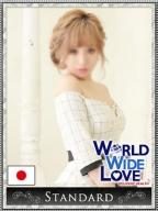 歩:WORLD WIDE LOVE 神戸(神戸・三宮高級デリヘル)