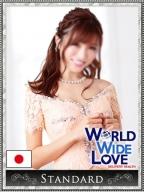 優:WORLD WIDE LOVE 神戸(神戸・三宮高級デリヘル)