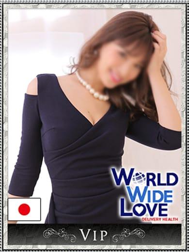 ◇◆神戸市内交通費無料◆◇:WORLD WIDE LOVE 神戸(神戸・三宮高級デリヘル)