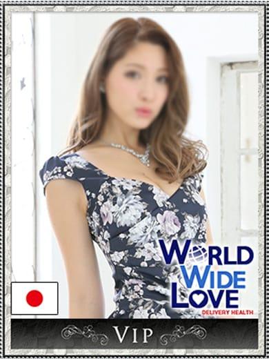 ◆神戸市内交通費無料◆:WORLD WIDE LOVE 神戸(神戸・三宮高級デリヘル)