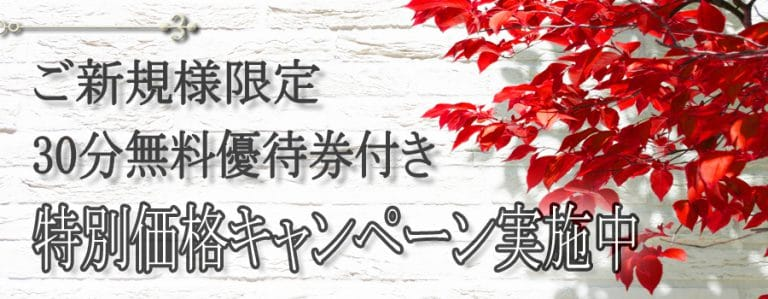 クラブ アイリス名古屋のニュース・新着情報