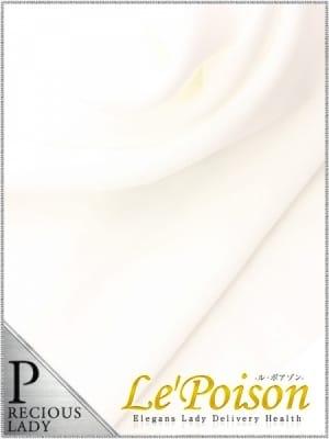白石  美織:Le'Poison-ル・ポアゾン-(銀座・汐留高級デリヘル)