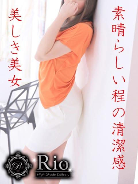 佳澄 -KASUMI-:大阪高級派遣rio(リオ)(大阪高級デリヘル)