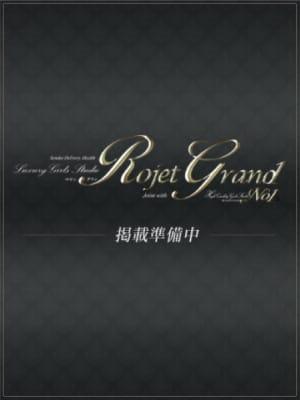白咲 梨菜:Rojet Grand -ロジェグラン-(北海道・東北高級デリヘル)