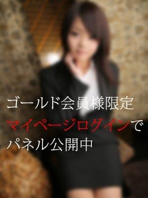 夕貴 まゆ:モデルWEST 新大阪十三(大阪高級デリヘル)
