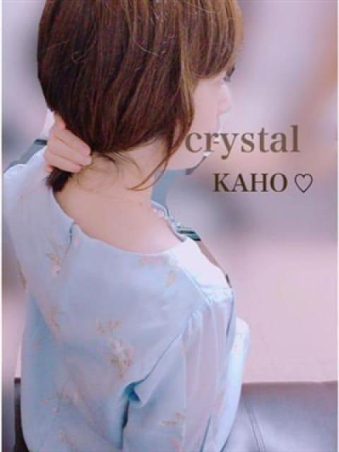 かほ2:Crystal(九州・沖縄高級デリヘル)