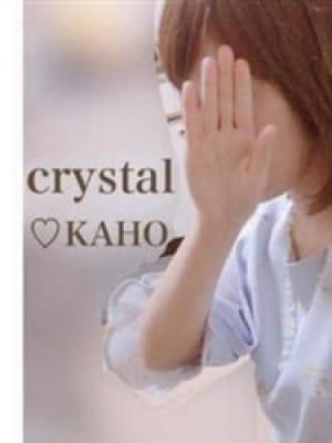 かほ:Crystal(九州・沖縄高級デリヘル)