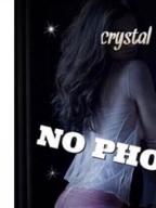 もえ:Crystal(九州・沖縄高級デリヘル)