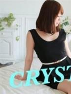しおり:Crystal(九州・沖縄高級デリヘル)