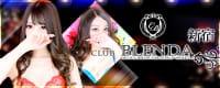 CLUB BLENDA