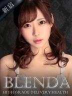 工藤 るな:CLUB BLENDA(新宿高級デリヘル)