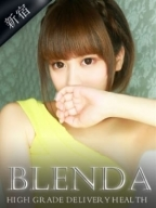 加藤 えま:CLUB BLENDA(新宿高級デリヘル)