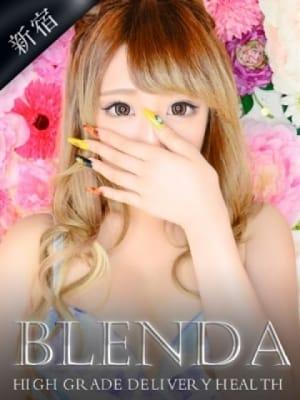 本城 かんな:CLUB BLENDA(新宿高級デリヘル)