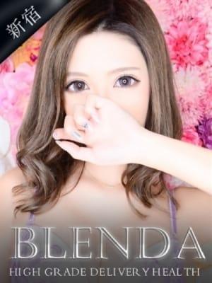 流川 セリナ:CLUB BLENDA(新宿高級デリヘル)
