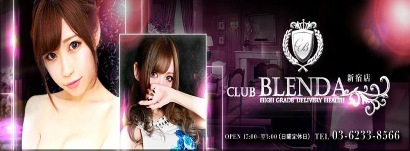CLUB BLENDA(新宿)