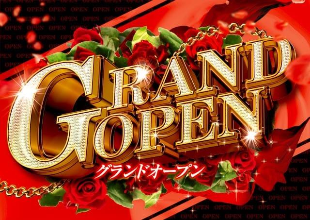 アトリエナイト 滋賀 グランドオーブン イベント!!:アトリエナイト滋賀(関西高級デリヘル)