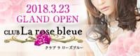 Club La rose bleue