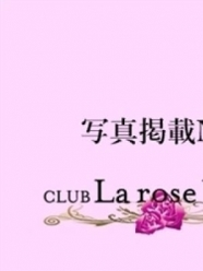 如月 彩乃:Club La rose bleue(品川高級デリヘル)