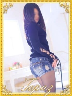 るい【ミニギャルM女】:SMクラブ トパーズ 札幌(北海道・東北高級デリヘル)