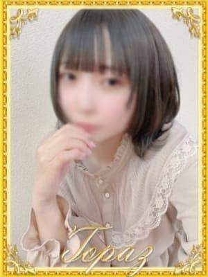 つな【スレンダーロリ顔美少女】:SMクラブ トパーズ 札幌(北海道・東北高級デリヘル)
