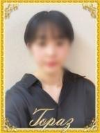 ももか【業界処女!清楚系】:SMクラブ トパーズ 札幌(北海道・東北高級デリヘル)