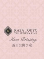 りさ:RAZA TOKYO(ラザ トウキョウ)(品川高級デリヘル)