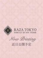 はるな:RAZA TOKYO(ラザ トウキョウ)(品川高級デリヘル)