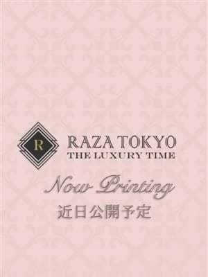 あみ:RAZA TOKYO(ラザ トウキョウ)(品川高級デリヘル)