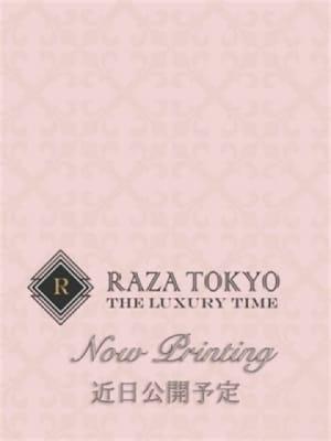 あやみ:RAZA TOKYO(ラザ トウキョウ)(品川高級デリヘル)