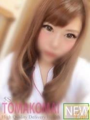 かりん:5S TOMAKOMAI(北海道・東北高級デリヘル)