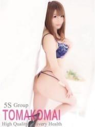 りほ【美巨乳美少女】:5S TOMAKOMAI(北海道・東北高級デリヘル)