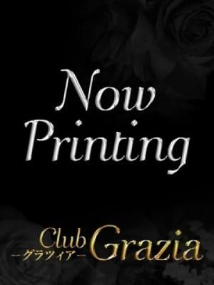松本 遥奈:Club Grazia(六本木・赤坂高級デリヘル)