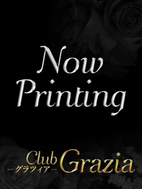 白木 菊菜の画像1:Club Grazia(六本木・赤坂高級デリヘル)