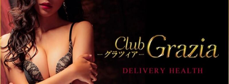 Club Grazia(六本木・赤坂)