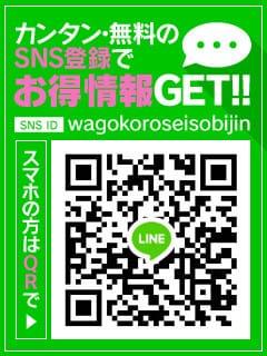 ◆ご新規様限定イベント◆:~和心~清楚美人(六本木・赤坂高級デリヘル)