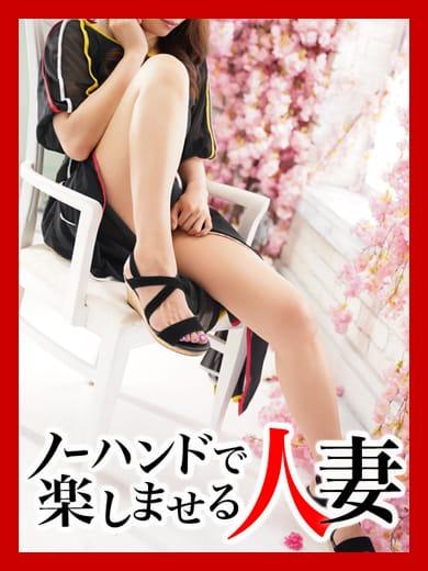 極上の【エロ】をご提供するノーハンドで楽しませる人妻京都店:ノーハンドで楽しませる人妻 京都店(京都高級デリヘル)