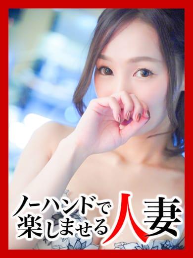 ◆【ご友人様招待特典】◆:ノーハンドで楽しませる人妻 京都店(京都高級デリヘル)