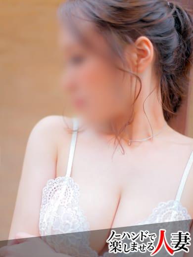 ◆【今スグ遊べる?オトクな特典】◆:ノーハンドで楽しませる人妻 京都店(京都高級デリヘル)
