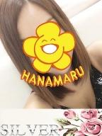 ゆず:THISIS♀HANAMARU華組 ~ディスイズはなまる華組~(大阪高級デリヘル)