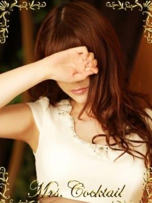 小嶋かなこ:ミセス カクテル(中国・四国高級デリヘル)