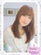 まひる:Sweet Princess〜東京の夜を彩るエスコート倶楽部〜(銀座・汐留高級デリヘル)