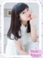 さくや:Sweet Princess〜東京の夜を彩るエスコート倶楽部〜(銀座・汐留高級デリヘル)