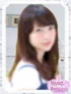 もえ:Sweet Princess〜東京の夜を彩るエスコート倶楽部〜(銀座・汐留高級デリヘル)