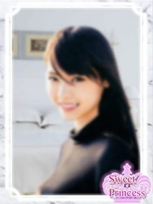 ゆう:Sweet Princess〜東京の夜を彩るエスコート倶楽部〜(銀座・汐留高級デリヘル)