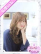 みりあ:Sweet Princess〜東京の夜を彩るエスコート倶楽部〜(銀座・汐留高級デリヘル)