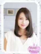 らん:Sweet Princess〜東京の夜を彩るエスコート倶楽部〜(銀座・汐留高級デリヘル)