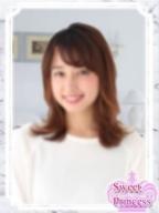 ゆめ:Sweet Princess〜東京の夜を彩るエスコート倶楽部〜(銀座・汐留高級デリヘル)