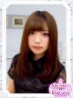 あいな:Sweet Princess〜東京の夜を彩るエスコート倶楽部〜(銀座・汐留高級デリヘル)