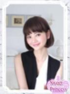 かな:Sweet Princess〜東京の夜を彩るエスコート倶楽部〜(銀座・汐留高級デリヘル)